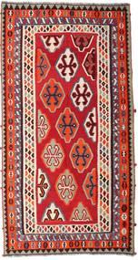 キリム ヴィンテージ 絨毯 154X295 オリエンタル 手織り 廊下 カーペット 錆色/濃い茶色 (ウール, ペルシャ/イラン)