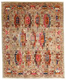 Mirage 絨毯 250X307 モダン 手織り 深紅色の/薄茶色 大きな (ウール, アフガニスタン)