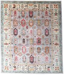 Mirage 絨毯 260X311 モダン 手織り 薄い灰色/ライトピンク 大きな (ウール, アフガニスタン)