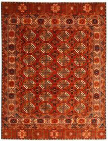 モダン アフガン 絨毯 237X313 モダン 手織り 錆色/濃い茶色 (ウール, アフガニスタン)
