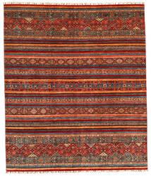 Shabargan 絨毯 245X286 モダン 手織り 濃いグレー/錆色 (ウール, アフガニスタン)