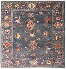 Mirage 絨毯 251X258 モダン 手織り 正方形 濃いグレー/濃い茶色 大きな (ウール, アフガニスタン)