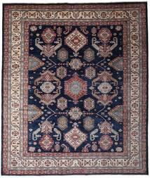 Mirage 絨毯 249X290 モダン 手織り 濃い紫/薄紫色 (ウール, アフガニスタン)