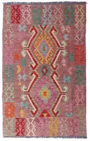 キリム モダン 絨毯 97X155 モダン 手織り 深紅色の/茶 (ウール, アフガニスタン)