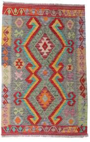 キリム アフガン オールド スタイル 絨毯 90X139 オリエンタル 手織り 深紅色の/薄茶色 (ウール, アフガニスタン)