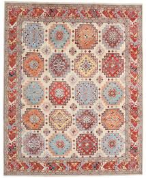 カザック 絨毯 241X297 オリエンタル 手織り ベージュ/薄い灰色 (ウール, アフガニスタン)