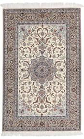 イスファハン 絹の縦糸 署名 Yazdani 絨毯 157X228 オリエンタル 手織り 薄い灰色/ベージュ (ウール/絹, ペルシャ/イラン)