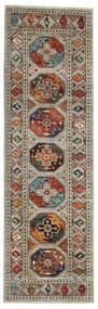 Mirage 絨毯 81X271 モダン 手織り 廊下 カーペット 薄い灰色/薄茶色 (ウール, アフガニスタン)