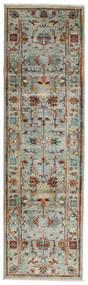 Mirage 絨毯 84X300 モダン 手織り 廊下 カーペット 薄い灰色/濃いグレー (ウール, アフガニスタン)