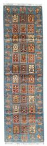 Shabargan 絨毯 81X281 モダン 手織り 廊下 カーペット 薄茶色/青 (ウール, アフガニスタン)