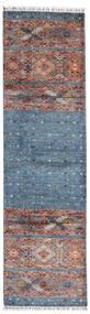 Shabargan 絨毯 83X296 モダン 手織り 廊下 カーペット 青/薄い灰色 (ウール, アフガニスタン)