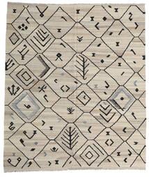 キリム モダン 絨毯 254X289 モダン 手織り 薄い灰色/濃いグレー 大きな (ウール, アフガニスタン)