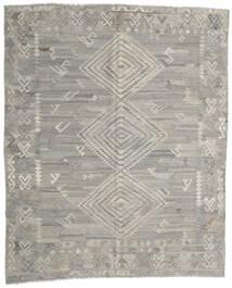 キリム モダン 絨毯 258X312 モダン 手織り 薄い灰色 大きな (ウール, アフガニスタン)