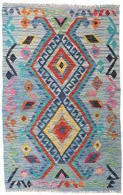 キリム アフガン オールド スタイル 絨毯 78X122 オリエンタル 手織り 薄い灰色/青 (ウール, アフガニスタン)