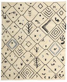 キリム Ariana 絨毯 244X290 モダン 手織り ベージュ/暗めのベージュ色の (ウール, アフガニスタン)