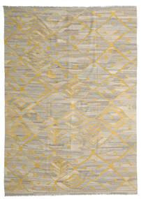 キリム Ariana 絨毯 250X342 モダン 手織り 薄い灰色/黄色 大きな (ウール, アフガニスタン)
