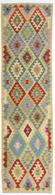 キリム アフガン オールド スタイル 絨毯 71X294 オリエンタル 手織り 廊下 カーペット 薄い灰色/黄色 (ウール, アフガニスタン)