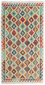 キリム アフガン オールド スタイル 絨毯 104X197 オリエンタル 手織り ベージュ/暗めのベージュ色の (ウール, アフガニスタン)