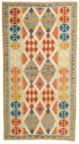 キリム アフガン オールド スタイル 絨毯 110X200 オリエンタル 手織り 暗めのベージュ色の/赤 (ウール, アフガニスタン)
