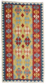 キリム アフガン オールド スタイル 絨毯 107X198 オリエンタル 手織り 深紅色の/紺色の (ウール, アフガニスタン)