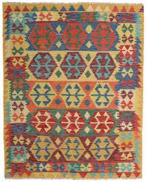 キリム アフガン オールド スタイル 絨毯 158X198 オリエンタル 手織り 深紅色の/青 (ウール, アフガニスタン)