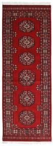 パキスタン ブハラ 3Ply 絨毯 75X204 オリエンタル 手織り 廊下 カーペット 深紅色の/赤 (ウール, パキスタン)