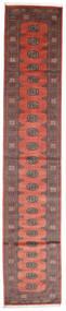パキスタン ブハラ 2Ply 絨毯 80X417 オリエンタル 手織り 廊下 カーペット (ウール, パキスタン)