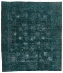 ヴィンテージ Heritage 絨毯 244X280 モダン 手織り ターコイズ/青 (ウール, ペルシャ/イラン)