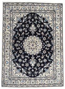 ナイン 絨毯 169X229 オリエンタル 手織り 紺色の/薄い灰色 (ウール, ペルシャ/イラン)