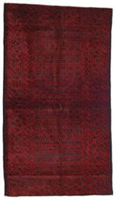 バルーチ 絨毯 120X200 オリエンタル 手織り 深紅色の/赤 (ウール, アフガニスタン)
