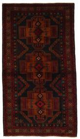 バルーチ 絨毯 105X190 オリエンタル 手織り 濃い茶色/赤 (ウール, アフガニスタン)