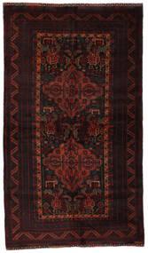 バルーチ 絨毯 116X206 オリエンタル 手織り 濃い茶色/深紅色の (ウール, アフガニスタン)