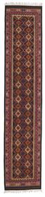 キリム Marmaris 絨毯 80X400 モダン 手織り 廊下 カーペット 深紅色の/黒 (ウール, インド)