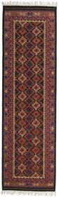 キリム Marmaris 絨毯 80X300 モダン 手織り 廊下 カーペット 深紅色の/黒 (ウール, インド)