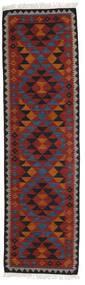 キリム Isparta 絨毯 80X300 モダン 手織り 廊下 カーペット 深紅色の/黒 (ウール, インド)