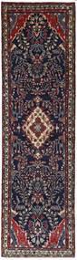 マラバン 絨毯 77X280 オリエンタル 手織り 廊下 カーペット 濃い紫/濃い茶色 (ウール, ペルシャ/イラン)