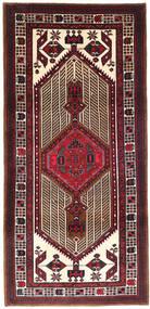 アルデビル 絨毯 100X220 オリエンタル 手織り (ウール, ペルシャ/イラン)