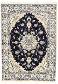 ナイン 絨毯 165X235 オリエンタル 手織り ベージュ/薄い灰色/濃い紫 (ウール, ペルシャ/イラン)