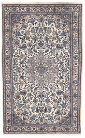 ナイン 絨毯 151X255 オリエンタル 手織り 濃いグレー/ベージュ (ウール, ペルシャ/イラン)