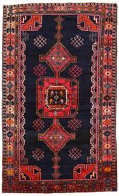 ハマダン 絨毯 143X239 オリエンタル 手織り 黒/深紅色の (ウール, ペルシャ/イラン)