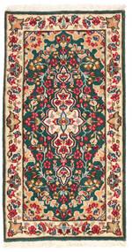 ケルマン 絨毯 62X118 オリエンタル 手織り ベージュ/濃いグレー (ウール, ペルシャ/イラン)