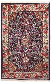 ケルマン 絨毯 91X146 オリエンタル 手織り 濃い紫/深紅色の (ウール, ペルシャ/イラン)