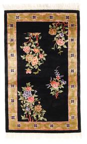 中国 Art シルク 120 Line 絨毯 91X152 オリエンタル 手織り 黒/茶 ( 中国)