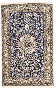 ナイン 絨毯 157X252 オリエンタル 手織り 薄い灰色/ベージュ/濃い紫 (ウール, ペルシャ/イラン)