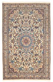 ナイン 絨毯 155X255 オリエンタル 手織り ベージュ/濃い茶色 (ウール, ペルシャ/イラン)