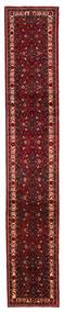 ホセイナバード 絨毯 67X378 オリエンタル 手織り 廊下 カーペット 深紅色の/濃い茶色 (ウール, ペルシャ/イラン)