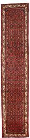 ホセイナバード 絨毯 74X376 オリエンタル 手織り 廊下 カーペット 深紅色の/濃い茶色 (ウール, ペルシャ/イラン)