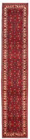 ホセイナバード 絨毯 70X370 オリエンタル 手織り 廊下 カーペット 深紅色の/赤 (ウール, ペルシャ/イラン)