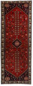 アバデ 絨毯 73X200 オリエンタル 手織り 廊下 カーペット 深紅色の/濃い茶色 (ウール, ペルシャ/イラン)