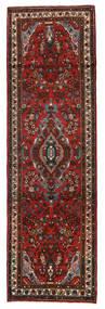 リリアン 絨毯 82X272 オリエンタル 手織り 廊下 カーペット 深紅色の/濃い茶色 (ウール, ペルシャ/イラン)